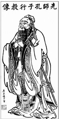 the thoughts of confucius written in the book lun yu Heaven, earth, and beyond: prints and illustrations of confucian, buddhist, and taoist figures tags: buddhism confucius' disciples collected his sayings and.