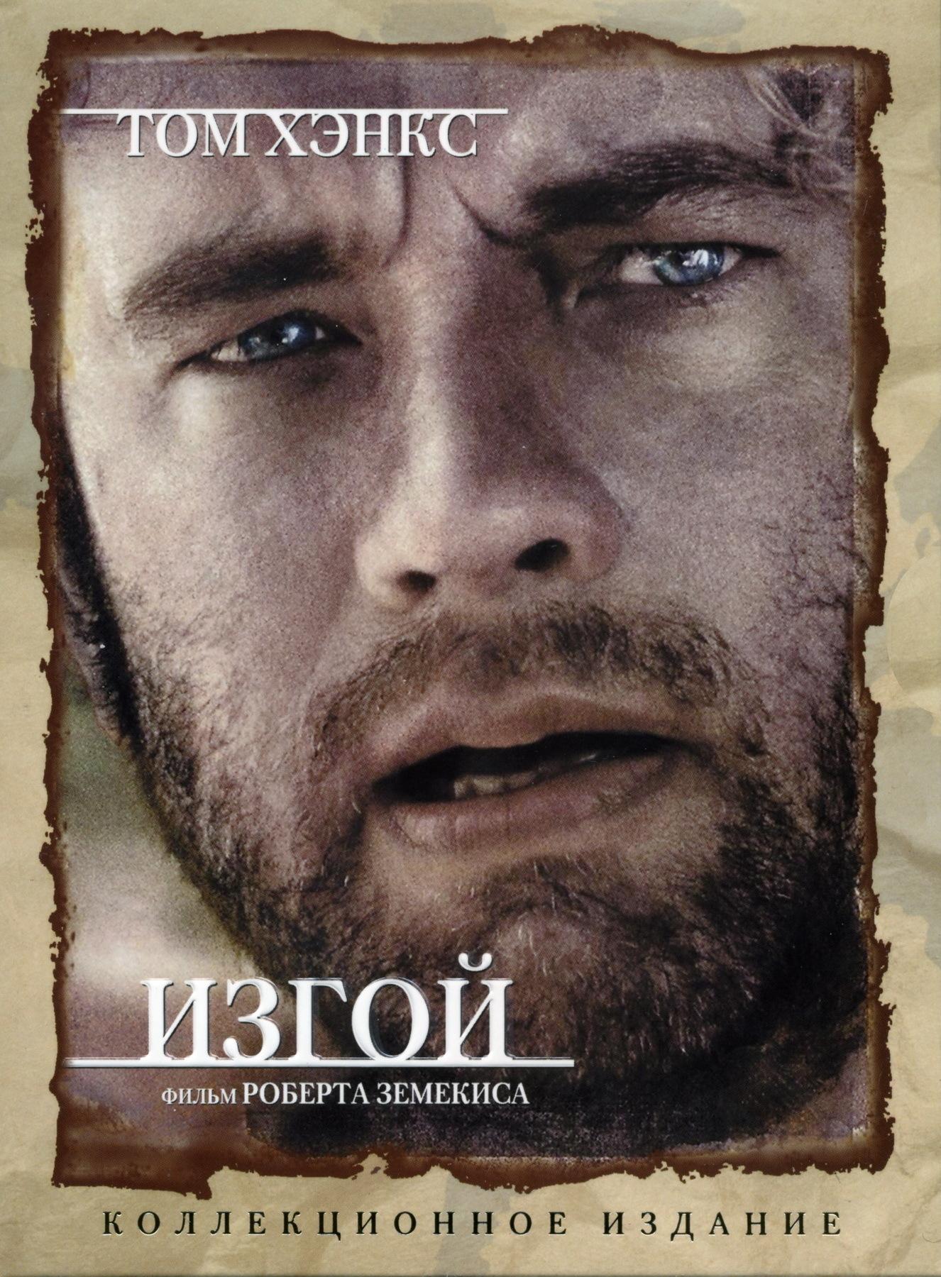 Life with Father 1947 - IMDb