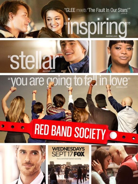 Цитата из сериала красные браслеты