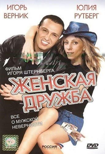 Афоризмы и цитаты о любви  detskiysadru