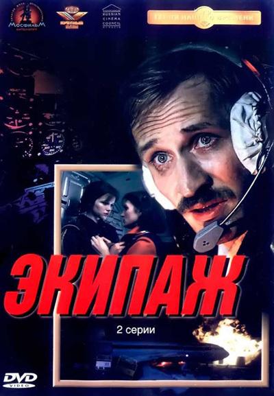 За роль лейтенанта травкина в картине звезда в 2002 году игорь петренко получил престижную кинематографическую