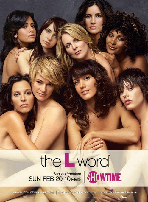 Смешные фильмы с сексом