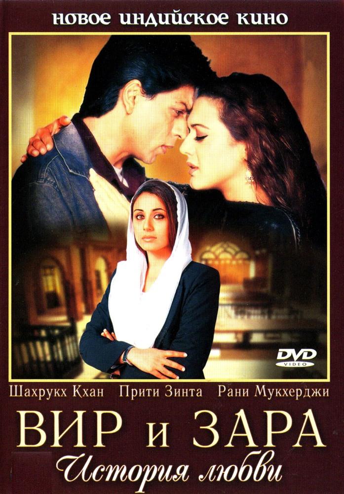 Скачать индийские фильмы через торрент фильмы на телебобер. Ру.