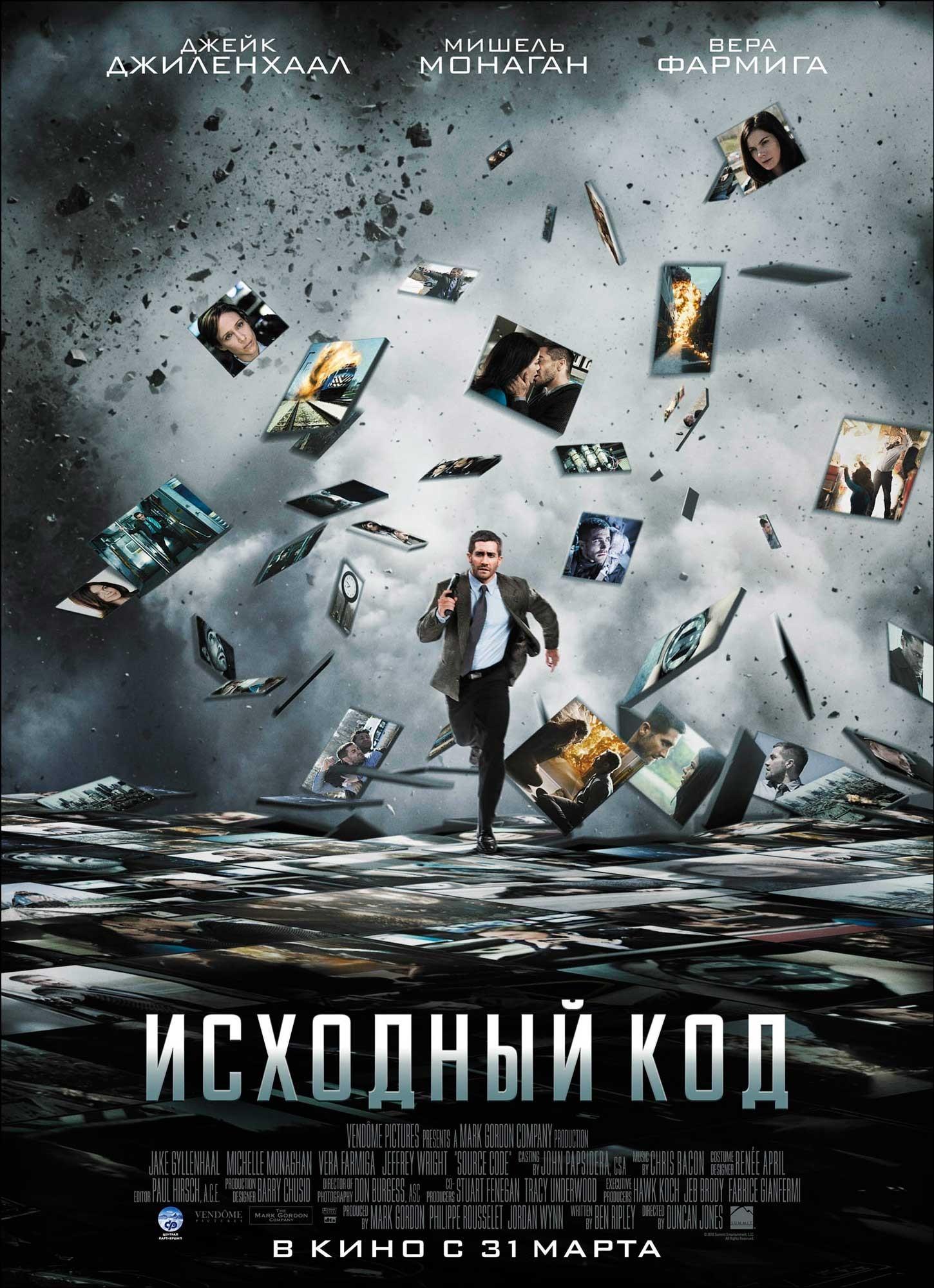 Пряники из картошки скачать фильм торрент 2011 -.