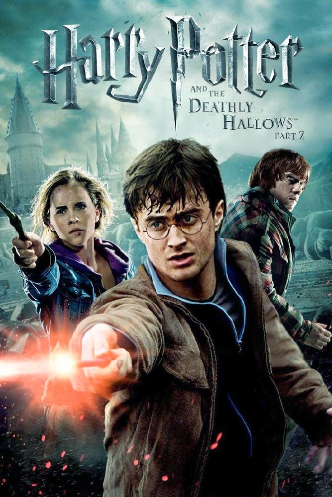 Гарри Поттер и Дары смерти: Часть 2 (Harry Potter and the ... руперт гринт