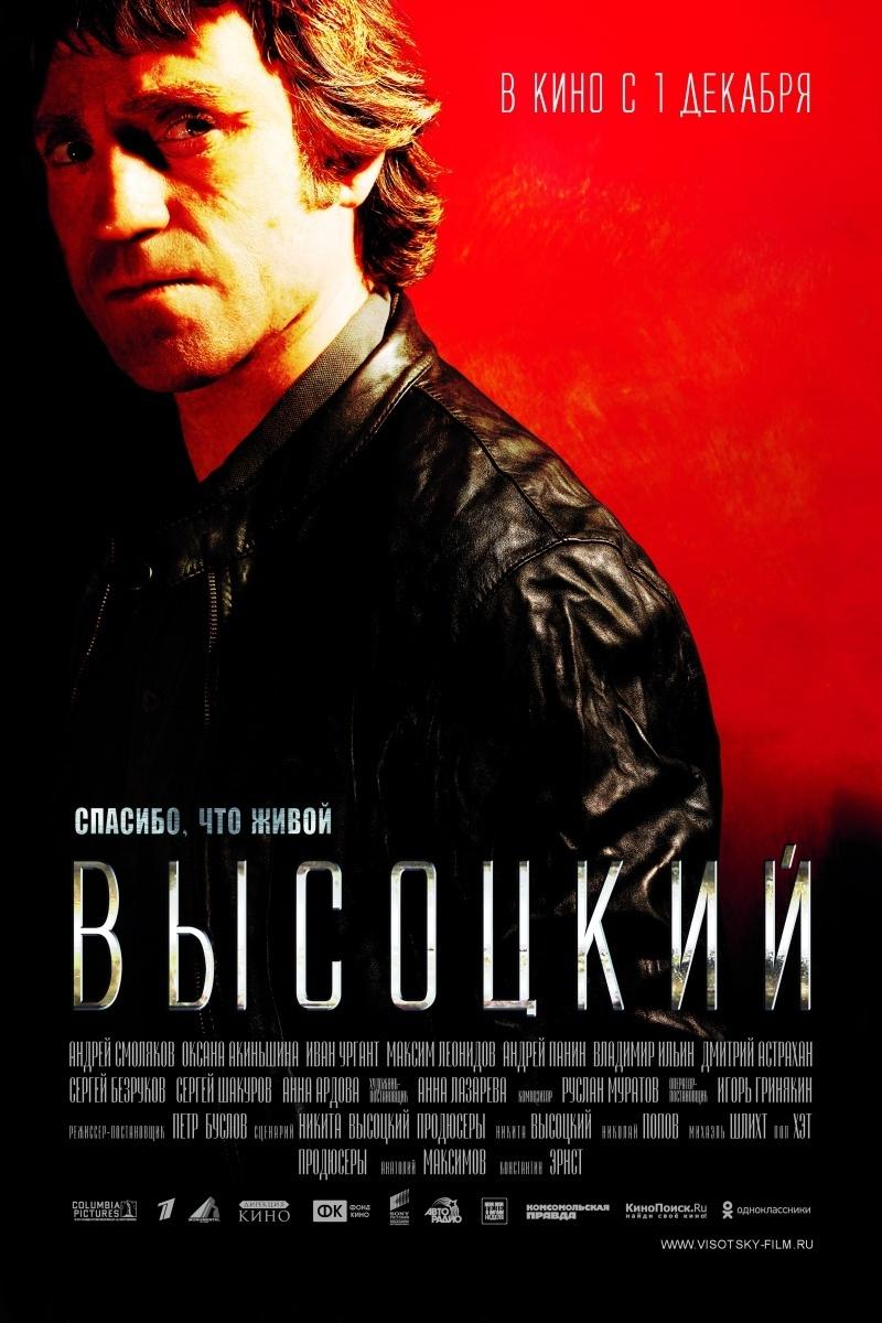 Владимир Высоцкий - Золотые Хиты 2005