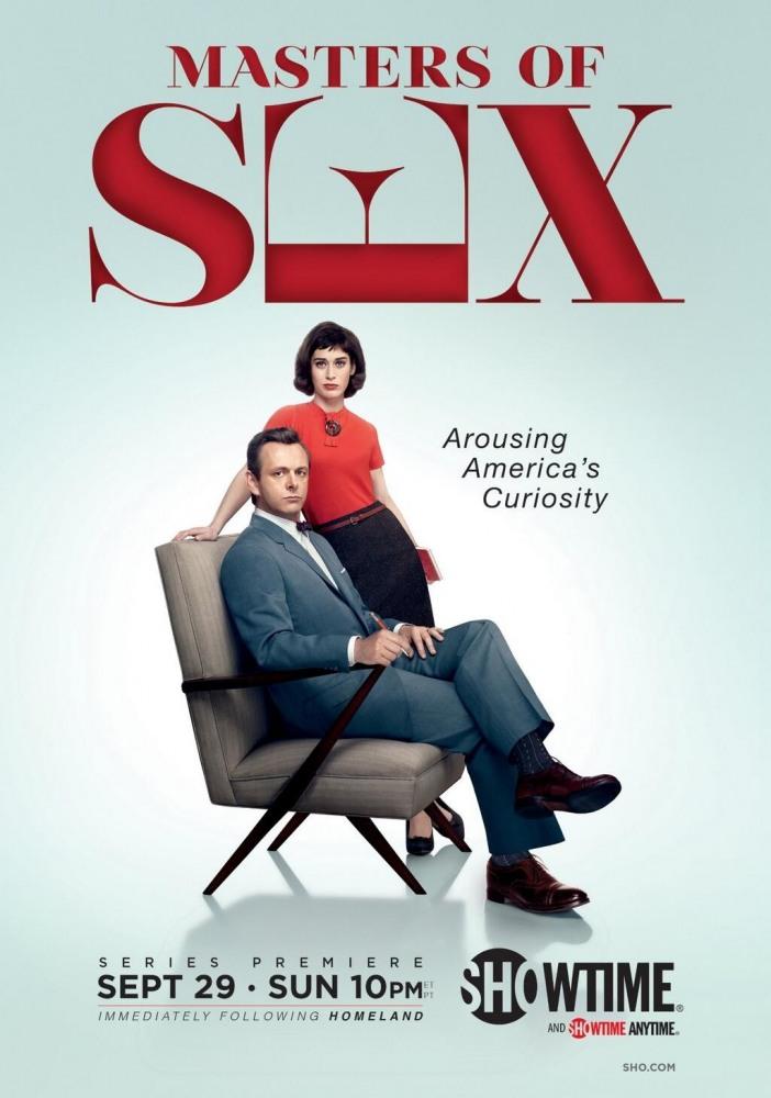 Афоризмы на тему секса