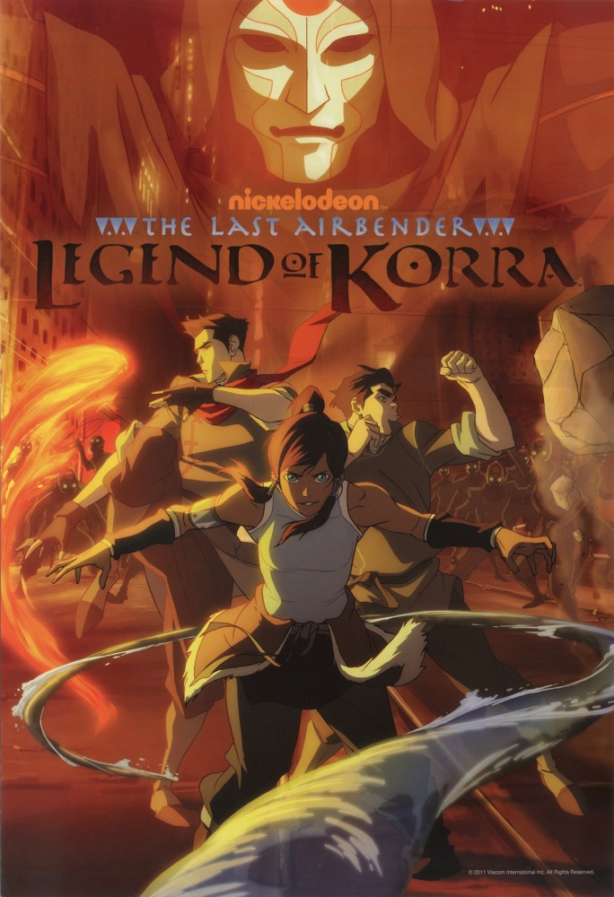 Аватар: легенда о корре / the last airbender: the legend of korra.