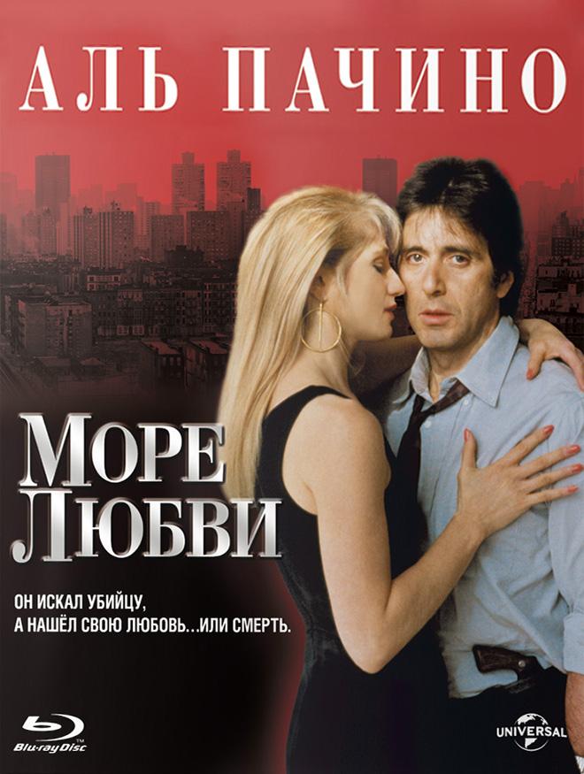 Фильмы про бисексуальную любовь
