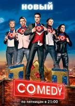 Comedy club камеди клаб