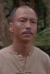 Сянь Чоу (Xian Chow)