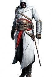 Альтаир ибн Ла-Ахад