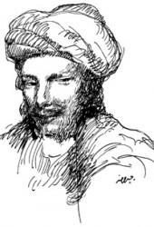 Абу Нувас
