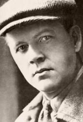 Василий Васильевич Каменский