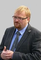 Виталий Валентинович Милонов
