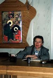 Вера Михайловна Еремина