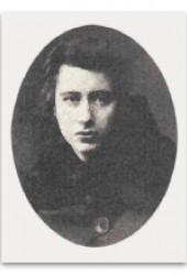 Вера Иосифовна Лурье
