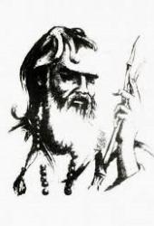Баба Тахер Орьян