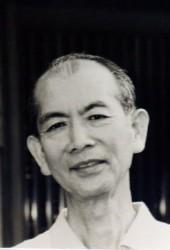 Аид Мицуо