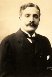 Пьер Декурсель