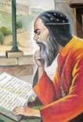 Абу-ль-Фарадж ибн Гарун (Григорий Бар-Эбрей)