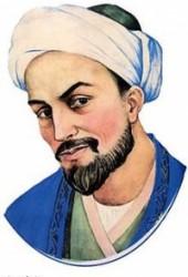 Хафиз Ширази