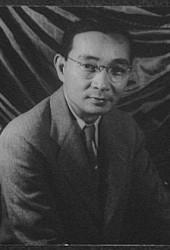 Линь Юйтан
