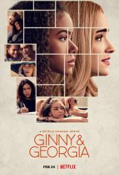 Джинни и Джорджия (Ginny & Georgia)