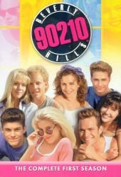 Беверли-Хиллз 90210 (Beverly Hills, 90210)