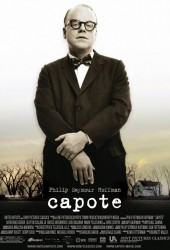 Капоте (Capote)