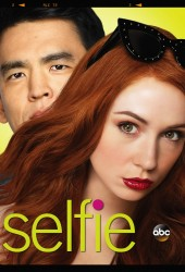 Селфи (Selfie)