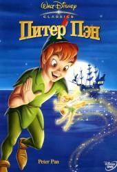 Питер Пэн (Peter Pan) (1953)