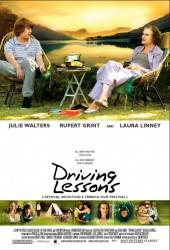 Уроки вождения (Driving Lessons)