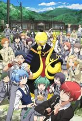 Класс убийц (Ansatsu kyôshitsu / Assassination Classroom)
