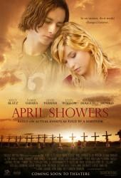 Апрельские дожди (April Showers)