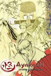 Аякаси: Классика японских ужасов (Ayakashi - Samurai Horror Tales / Ayakashi: Japanese Classic Horror)