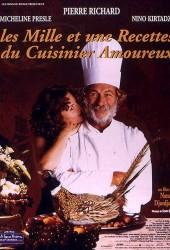 1001 рецепт влюбленного кулинара (A Chef in Love)