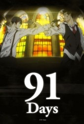 91 день (91 Days)