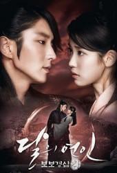 Алые сердца Корё / Лунные влюблённые (Moon Lovers: Scarlet Heart Ryeo / Dalui Yeonin - Bobogyungsim Ryeo)