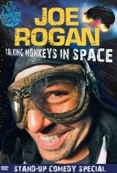 Джо Роган: Говорящие обезьяны в космосе (Joe Rogan: Talking Monkeys in Space)