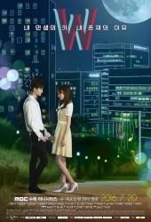 W: Меж двух миров (W - Two Worlds)