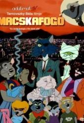 Ловушка для кошек (Macskafogó)
