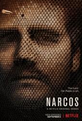 Нарко (Narcos)