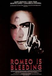 Ромео, истекающий кровью (Romeo Is Bleeding)
