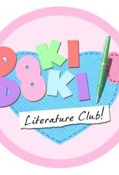 Литературный клуб «Тук-Тук» (Doki Doki Literature Club) (Doki Doki Literature Club)
