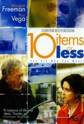 10 шагов к успеху (10 Items or Less)