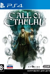 Call of Cthulhu (Зов Ктулху)