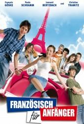 Французский для начинающих (Französisch für Anfänger)