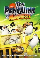 Пингвины из Мадагаскара (The Penguins of Madagascar)