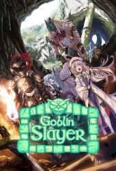 Убийца гоблинов (Goblin Slayer)